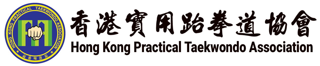 Hong Kong Practical Taekwon-Do Association